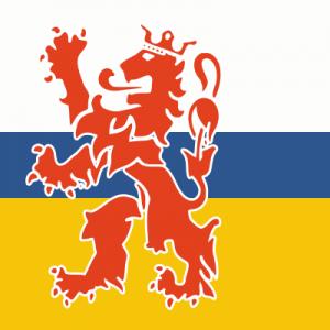 fotohokje huren Limburg